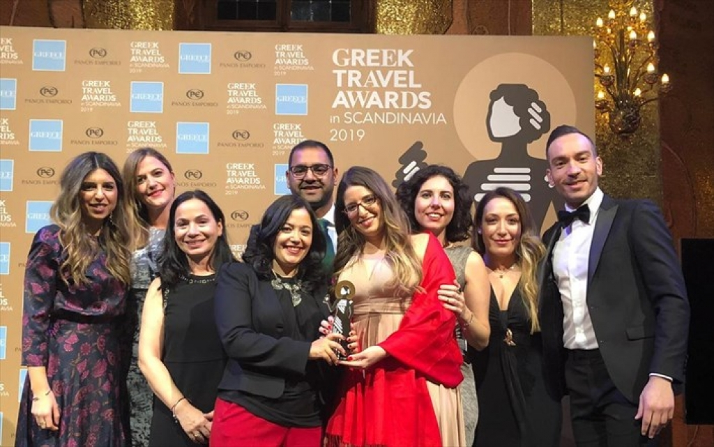 Greek Travel Awards - Best Boutique Hotel