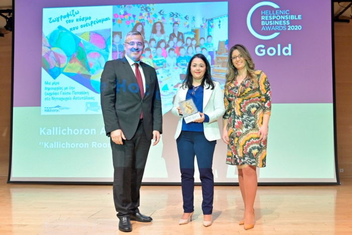 Responsible Business Awards 2020 - Gold Winner