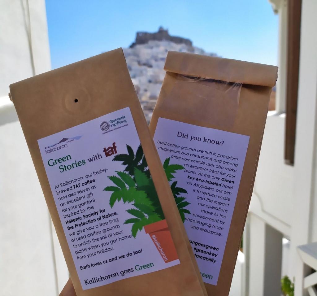 Coffee recycling at Kallichoron